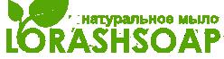 lorashsoap натуральное мыло