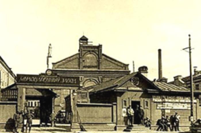 Завод мыловаренный А.М. Жуков