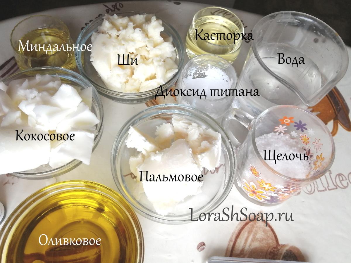 Состав жасминового мыла